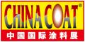 Chinacoat 2020